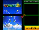 【RTA】 マリオ&ルイージRPG2×2 4時間13分04秒 【Part1】