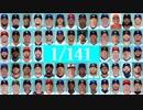 【MLB】メジャーファンが選ぶ1/141【スピードボール部門】