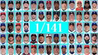 【MLB】2016年版メジャーファンが選ぶ1/141【スピードボール部門】