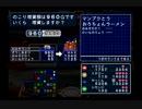【いたスト3】なりふり構わず勝ちにいく☆5株目