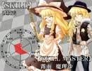 【MUGEN】 MUGEN STORIES INFINITY:NEXT STAGE!! 第17話