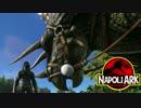 ゼロから始める恐竜生活へようこそ! 第七話