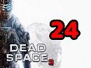 [ゆっくり実況]DEAD SPACE3[PART24]
