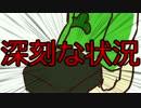 【手描き】ビ.デ.オ.デ.ッ.キ【おそ松さん】