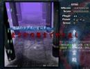 【実況】東方を6ミリも知らない僕が弾幕STGに挑戦【地霊殿EX】 3