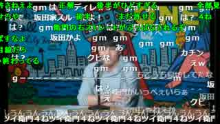 【ch】うんこちゃん くっちゃべ反省会 1/7【2017/02/18】