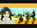 【MMD刀剣乱舞】遊園地でダンスロボットダンス【伊達組】