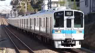 善行駅(小田急江ノ島線)を発着する列車を撮ってみた