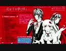 メディックP【結月ゆかり/東北ずん子/氷山キヨテル】オリジナルCD/XFD