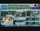 【PSO2】 バトルアリーナ実装アップデート「熱狂せし武闘の宴」 Part1 解説