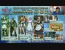 【PSO2】 バトルアリーナ実装アップデート「熱狂せし武闘の宴」 Part2 解説