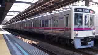 府中駅(京王線)を発着する列車を撮ってみた