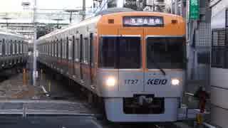 富士見ヶ丘駅(京王井の頭線)を通過・発着する列車を全色撮ってみた