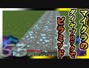 【ゆっくり実況】とりあえず石炭10万個集めるマインクラフト#53【Minecraft