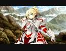 【Fate/Grand Order】 メインストーリー 第六特異点 第7節 Part.02