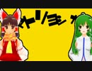 マトリョシカ☆☆.BNPS