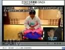 笠原茄椅菰さんとあっち系の乗っ取りを語る 4/4