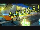 【実況】マリオカート8をすげえ楽しむわ71