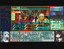 【RTA】世界樹の迷宮Ⅴ 長き神話の果て 1時間45分56秒 Part 3/5【VOICEROID実況】