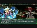 【stellarisMOD】Beta10新勢力・付喪神連盟【東方星兜風】