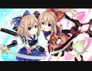 四女神オンライン CYBER DIMENSION NEPTUNEを適当にプレイpart11