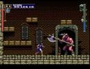 【PCエンジン】悪魔城ドラキュラX血の輪廻のクリアを目指す Part2