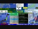 〈Spec地震警戒放送〉2017/2/19 15:02頃 最大震度3 福島県沖 M4.2