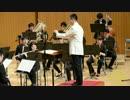 2017年課題曲II マーチ・シャイニング・ロード/木内 涼