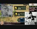 【Civ6】転売のすゝめ (バグも有るよ)  Part1 thumbnail