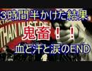 【バイオハザード7 DLC】~鬼畜すぎるイーサンマストダイ~実況 最終回