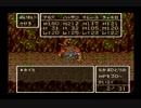 自分を見つける旅へ ドラゴンクエスト6 実況プレイ Part21