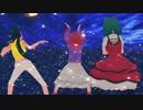 【MMDミリm@s】ぷっぷかプリン姫とエイリアン。