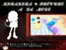 【ゆっくり感想】キラキラ☆プリキュアアラモード【part1】