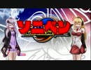 【ソニックアドベンチャー2】ゆかりと音速ハリネズミ#1【VOICEROID実況】