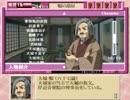 【迷探偵】続・御神楽少女探偵団【実況】Part40