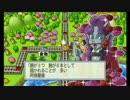 【2010】桃太郎電鉄100年プレイpart9【イケ鬼絶好調】