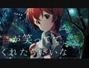 第82位:【ミリマス】透明な夜空【静止画MAD】