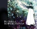 【KAITO】「サウダージ」を強引に歌っても