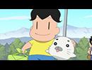 第98位:少年アシベ GO!GO!ゴマちゃん 第32話「スガオくんに会いにいこう!」