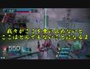 分隊支援火器射手葵の弾幕日記【2発目】