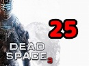 [ゆっくり実況]DEAD SPACE3[PART25]