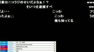 【ch】うんこちゃん『あ』2枠目【2017/02/20】
