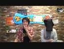 「ゲーム実況神(ゴッド) 第53回 出演:がっとれー、ぼいす(長木健)」2016/11/11放送(3/3)【闘TV】