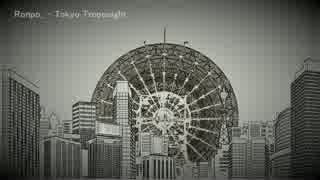 【IA】Tokyo Troposite