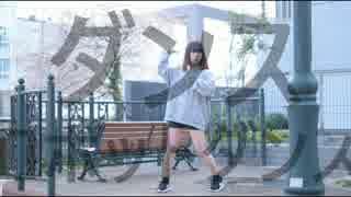 【かさね】ダンスロボットダンス 踊ってみた【体力の限界】