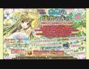 【花騎士】静謐かつ神聖な都 BGM 10分