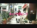 【胡蝶*(choko*)】 スイートマジック 踊ってみた 【遅すぎるバレンタイン】