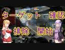 【Titan Fall2】すーぱーぱいろっとゆかりの戦闘記録part3