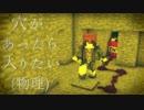 【Minecraft】ー空島の世界でー #6【実況】