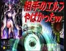 【シャドウバース】ネフティスネクロ  安定感抜群のデッキ #5 雑談